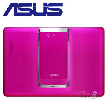 ASUS PadFone Infinity 平板基座/桃紅(P05)