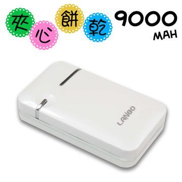 LANBO 9000mAh行動電源-珍珠白