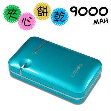 LANBO 9000mAh行動電源-孔雀藍