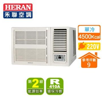 HERAN 窗型單冷空調(HW-50P)