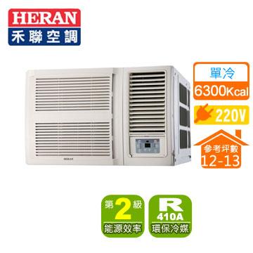 HERAN 窗型單冷空調(HW-72P)
