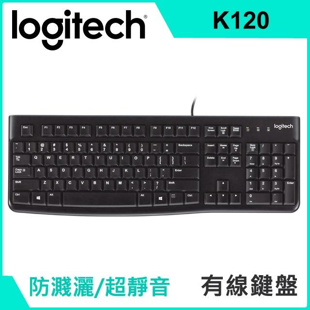 羅技 K120有線鍵盤(920-002584)
