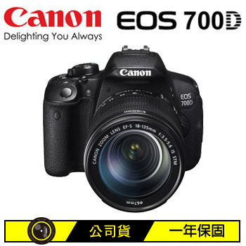 【福利品】CANON EOS 700D 18-135mm KIT組 公司貨(700D(18-135 IS STM))