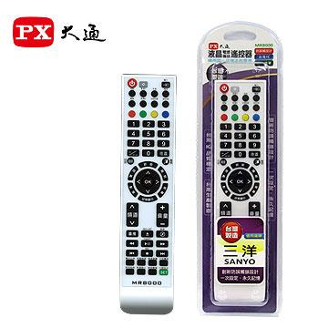大通三洋牌電視遙控器  MR8000(MR8000)
