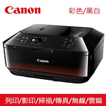 Canon MX927 商用WiFi傳真複合機(MX927)
