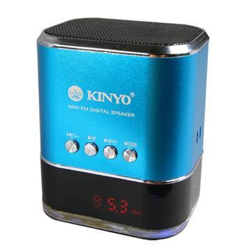 KINYO FM讀卡喇叭(MPS-377)