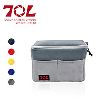 70L COLOR CAMERA DIVIDER彩色內袋 灰 M(IN2110 灰)