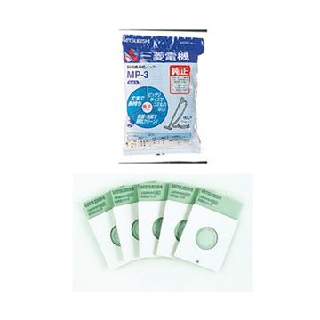 MITSUBISHI 日本進口吸塵器紙袋(MP-3)