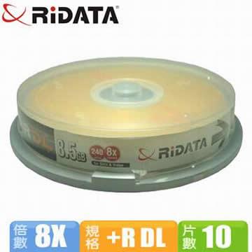 RIDATA 8X DVD+R DL/10片桶裝(RID8DL10)