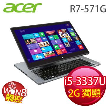 Acer aspire R7-571G 15.6吋 i5-3337 雙核2G獨顯 Win8觸控筆電