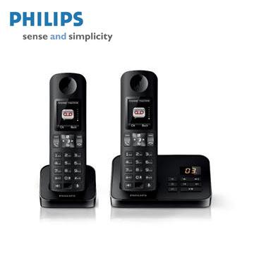 【福利品】PHILIPS全彩中文答錄雙機數位無線電話