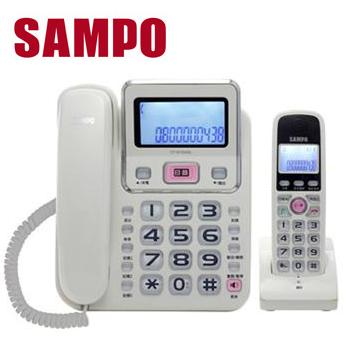 SAMPO 2.4GHz數位無線親子機CT-W1304DL(CT-W1304DL)