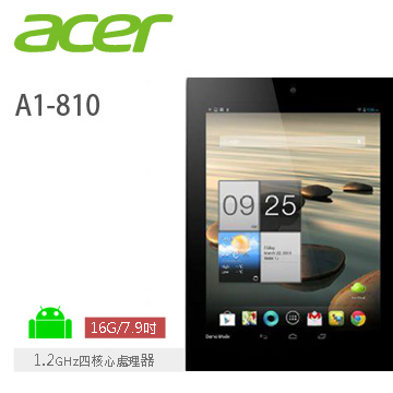ACER ICONIA A1 16G-WIFI 平板電腦 (白)(A1-810-81251G01)