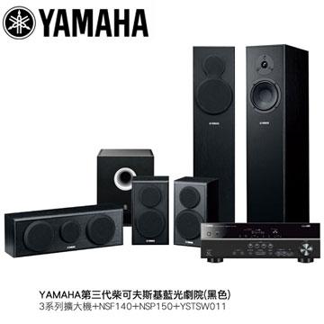 [福利品]YAMAHA 第三代柴可夫斯基藍光劇院(黑色) 3系列擴大機+NSF140BK