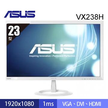 【23型】ASUS VX238H LED(VX238H-W)