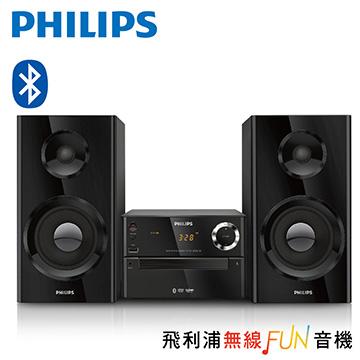 【福利品】PHILIPS 藍牙/DVD組合音響
