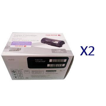 【两入组】Fuji Xerox DP P355/M355高容量碳粉匣(CT201938)