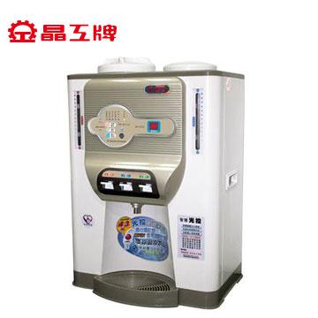 晶工牌11.5公升光控冰溫熱開飲機(JD-6721)