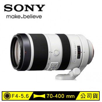 SONY 單眼相機鏡頭(SAL70400G2)