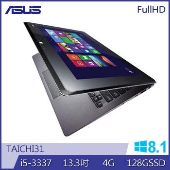 華碩 三代i5 觸控雙螢幕筆電(TAICHI31-0061A3337U)