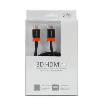 【福利品】群加高速乙太網路HDMI【1.8M】黑
