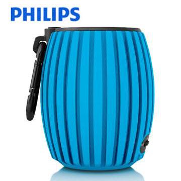 【福利品】PHILIPS 潮流Sound Shooter藍牙FUN音機 SBT30BLE(SBT30BLE)
