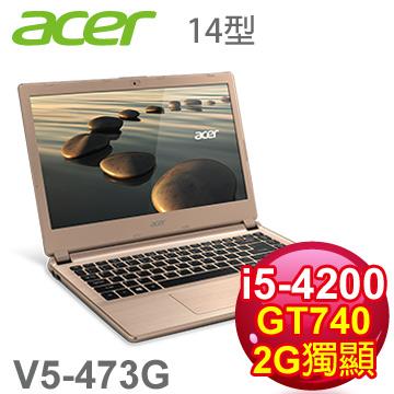 【福利品】ACER  新四代i5 2G獨顯筆電(香檳色)(V5-473G-54204G1Tamm0)