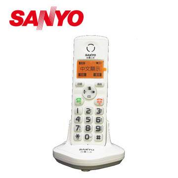 SANYO DCT-9951擴充子機  DCT-9951HS(白)(DCT-9951HS(白))