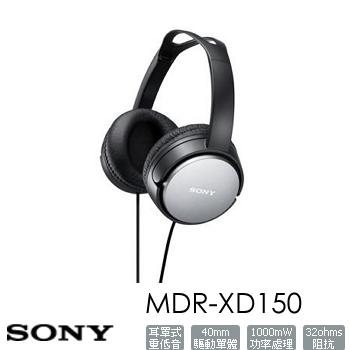 SONY 立體聲頭戴式耳機(黑)(MDR-XD150/BCE)