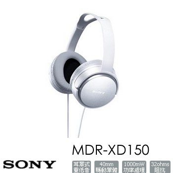 SONY 立體聲頭戴式耳機(白)(MDR-XD150/WCE)