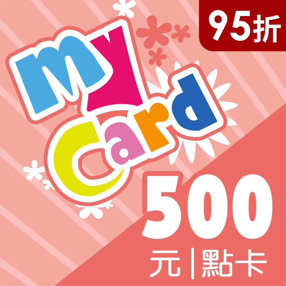 MyCard 500點