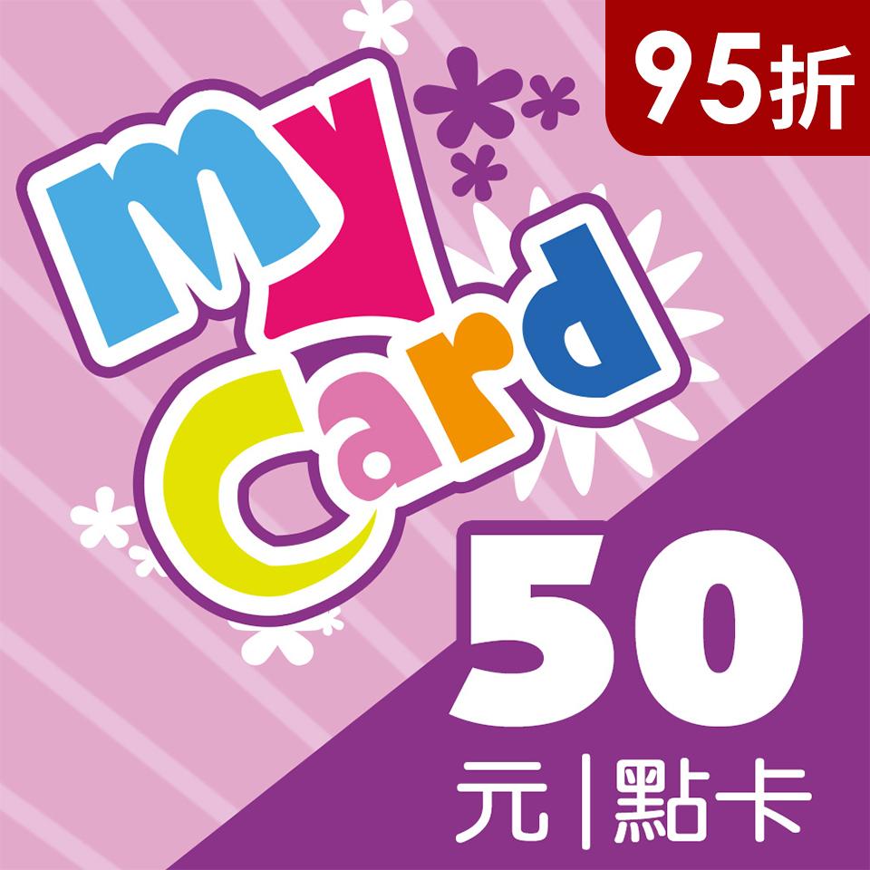 MyCard 50點