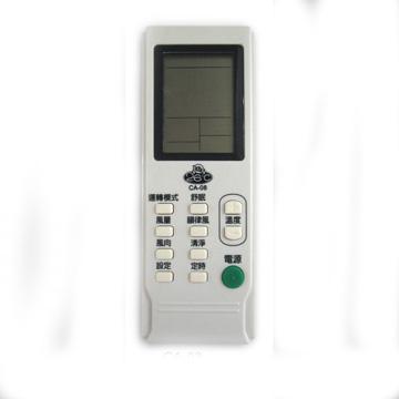 (26度C) 超大螢幕萬用冷氣遙控器  CA-08(CA-08)