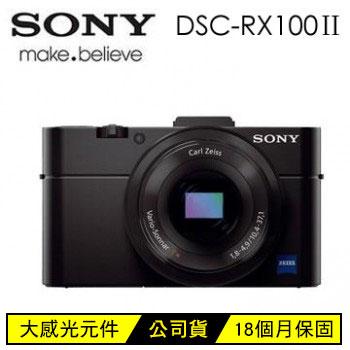 【福利品】SONY RX100M2數位相機 公司貨 雅痞黑