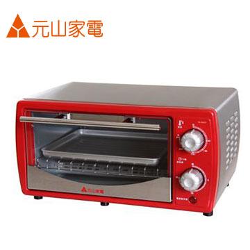 元山9L烤箱(YS-529OT)
