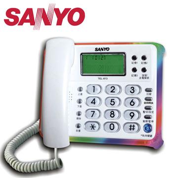 SANYO來電顯示有線電話TEL-813(TEL-813)