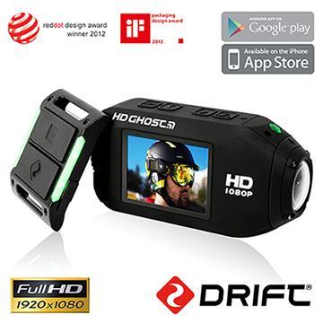 DRIFT HD GHOST 防水運動攝影機(公司貨)