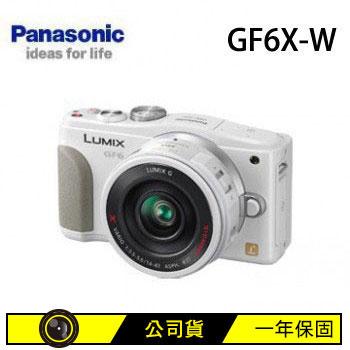 【福利品】 Panasonic GF6X可交換式鏡頭相機(X鏡)(DMC-GF6X-W(X鏡))