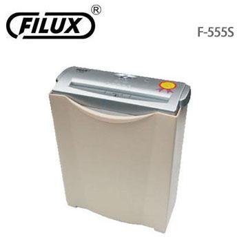 FILUX 6張直條式碎紙機F-555S(F-555S)
