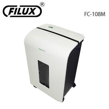 FILUX 10張極細粉碎式超靜音節能碎紙機FC-108M(FC-108M)