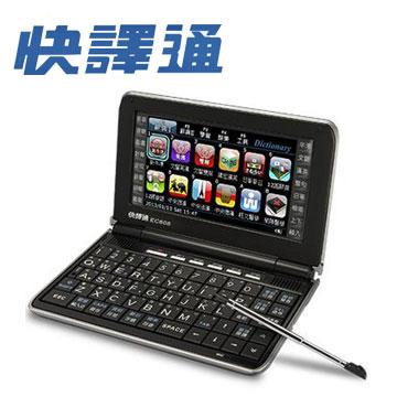 快譯通電腦辭典  EC608