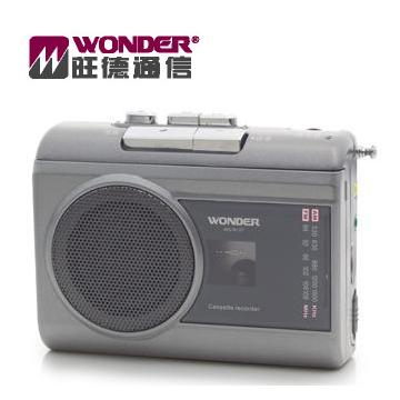WONDER 卡式錄放隨身聽(WS-R13T)