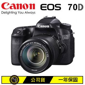 【福利品】 CANON EOS 70D 18-135 mm KIT 數位單眼相機(70D KIT(18-135 STM))