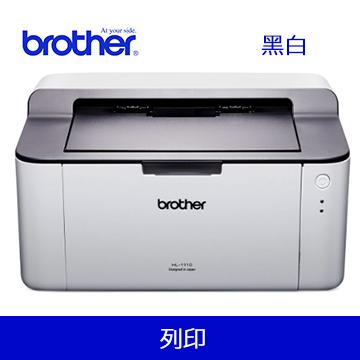 Brother HL-1110 雷射印表機(HL-1110)