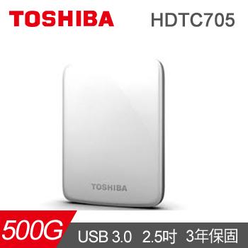 TOSBIBA 2.5吋 500GB行動硬碟(白)(HDTC705AW3A1)