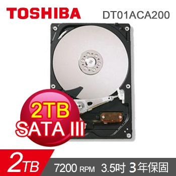 【2TB】TOSHIBA 3.5吋 SATAIII 硬碟 DT01ACA200