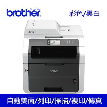 Brother MFC-9330CDW彩色雷射複合機(MFC-9330CDW)