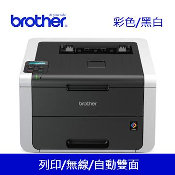 Brother HL-3170CDW彩色雷射印表機(HL-3170CDW)