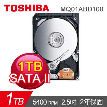 【1TB】TOSHIBA 2.5吋 1TB SATA(MQ01ABD100)