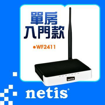netis 曜極光無線寬頻分享器(WF2411)